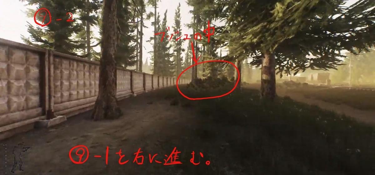 f:id:x-tosshi-x:20200324222907j:plain